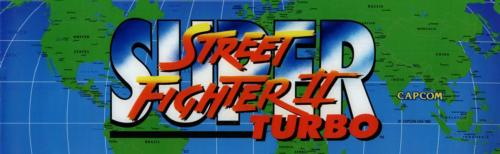 super-street-fighter-II-turbo marquee